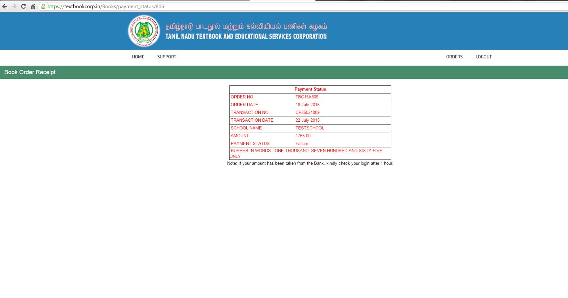 welcome to tamilnadu textbook and educational services corporation